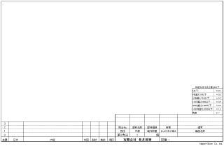 製図用紙サンプル(A4横サイズ)